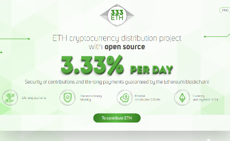 333 ETH review