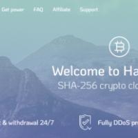 HashGlobe Cloud Mining review