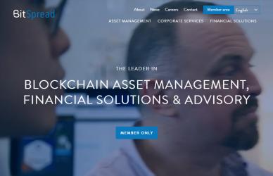 BitSpread Blockchain Asset Management Financial Solutions